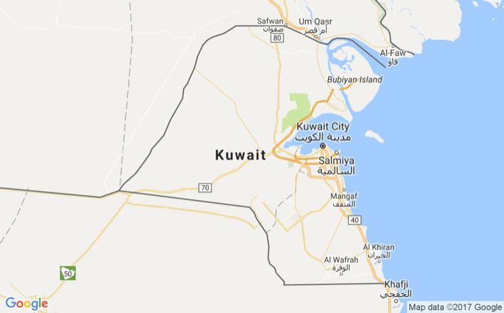 Kuwait | VisitBritain
