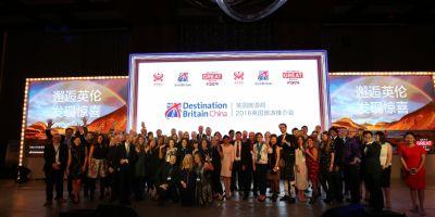 Destination Britain China 2017