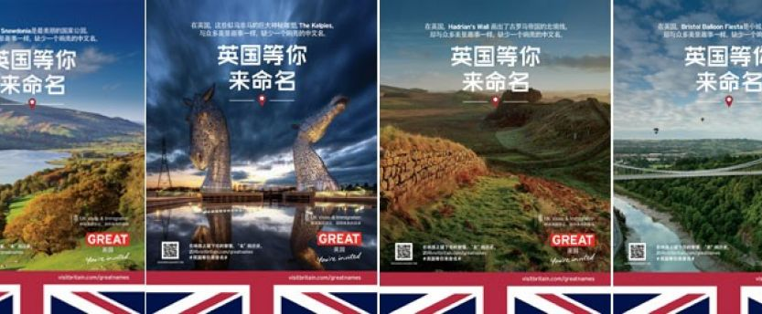 Our 'GREAT Chinese names for GREAT Britain' marketing campaign has been awarded two gold and one silver award at Cannes Lion D'Or, one of the largest annual award shows in the creative communications industry.