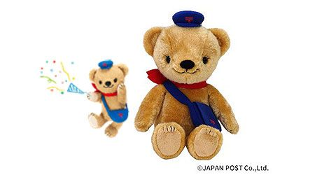 Posukuma Bear, a character of Japan Post.