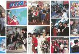 A collage of vintage marketing materials showing VisitBritain's activities and campaigns from the 1980s.