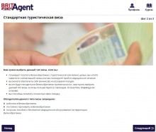 Screenshot of our new BritAgent Russian training module