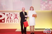 Sally Balcombe at Perfect China event