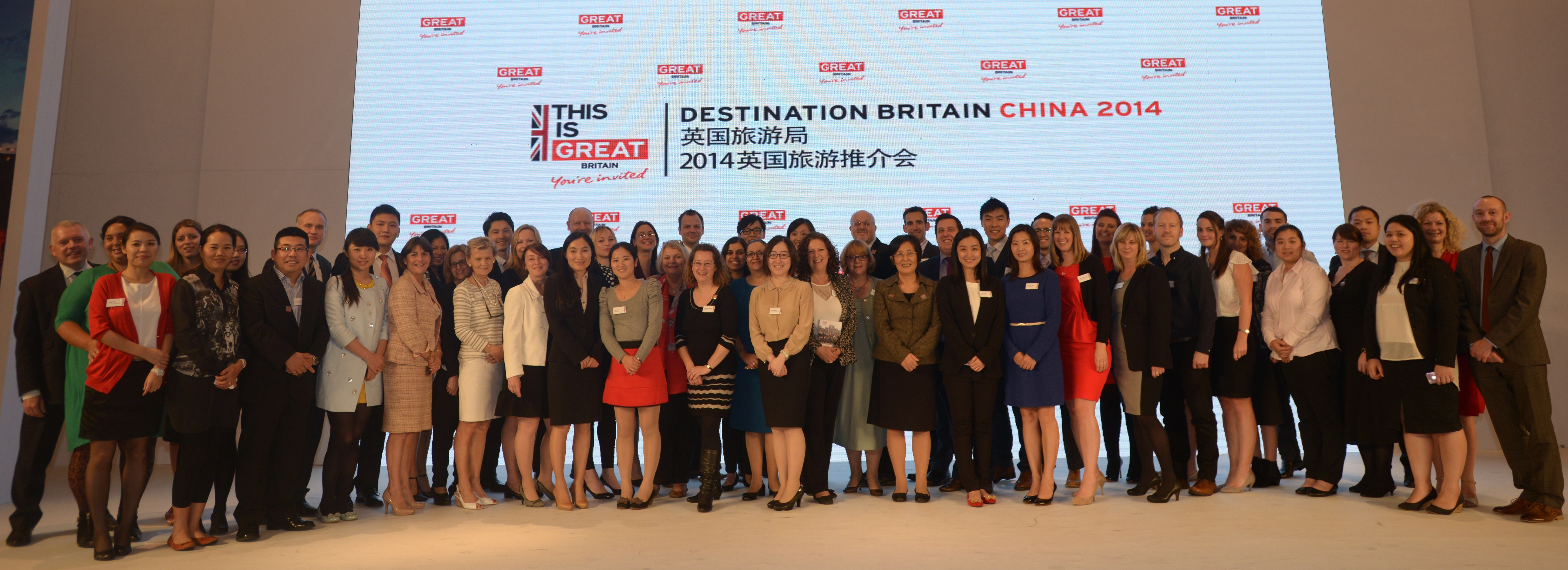 Group shot of staff and attendees of our Destination Britain China 2014 event