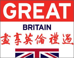 GREAT China Welcome Charter logo businesses can use when they register